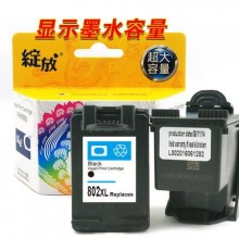 HP 802 EXTRA LARGE INK CATRIDGE(HP COMPATIBLE)