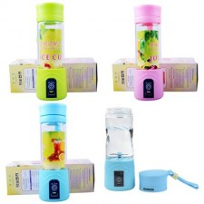 Shake 'N Take 6 Series Mini Portable Rechargeable Electric Juicer Cup