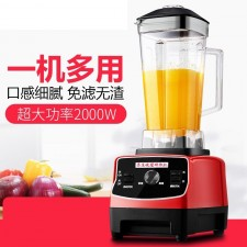 2L Multifunction Commercial Ice Blender / Nutrient Smoothie Machine