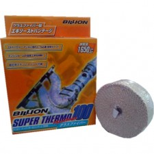 Cool IT BILLION High Heat Exhaust Thermo Wrap Tape Exchaust 50MM X 9.5M Per Roll