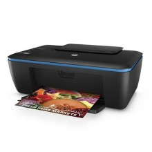 HP Deskjet 2529 Ink Advantage All In One Printer
