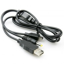 2 In 1 Convenient Data & Charging Mini 5 Pin Cable
