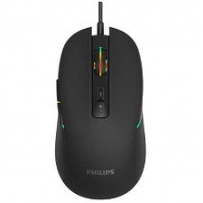 PHILIPS SPK9414 7 BUTTONS 7-WAY LIGHTING WIRED USB GAMING MOUSE 1200 1600 2400 3200 DPI - Ergonomic