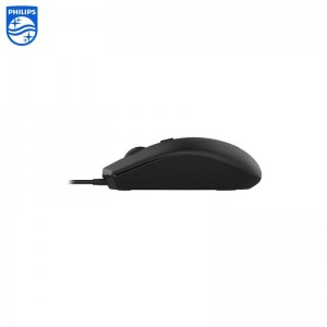 Philips M204 4 BUTTONS SPK 7204 ( USB wired mouse)